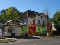 Новокуйбышевск, улица Белинского, дом 7. многоквартирный дом