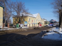 Novokuibyshevsk, Belinsky st, house 12. office building
