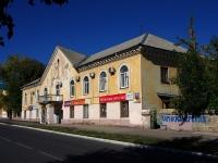 Новокуйбышевск, улица Белинского, дом 12. офисное здание
