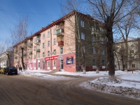 Novokuibyshevsk, Belinsky st, house 20. Apartment house