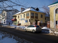 Novokuibyshevsk, Belinsky st, house 16. Apartment house