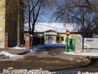 Новокуйбышевск, улица Белинского, дом 12А. медицинский центр