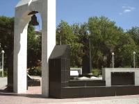 Новокуйбышевск, мемориальный комплекс