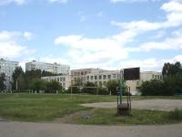 Новокуйбышевск, улица Бочарикова, дом 6Б. школа №20