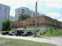 新古比雪夫斯克市, 学校 №20, Bocharikov st, 房屋 6Б
