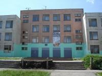 Новокуйбышевск, школа №20, улица Бочарикова, дом 6Б