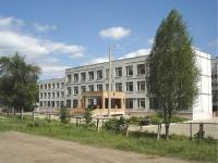 Новокуйбышевск, улица Бочарикова, дом 8Б. школа №5