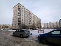Novokuibyshevsk, Bocharikov st, house 2А. Apartment house