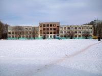 Novokuibyshevsk, school №20, Bocharikov st, house 6Б