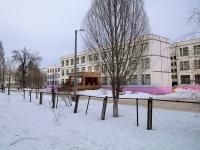 Novokuibyshevsk, school №5, Bocharikov st, house 8Б