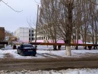 Новокуйбышевск, школа №5, улица Бочарикова, дом 8Б