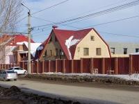 Новокуйбышевск, улица Бочарикова, дом 9. офисное здание