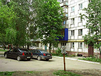 Novokuibyshevsk, Budenny st, house 4. Apartment house