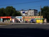 Novokuibyshevsk, st Budenny, house 10А. shopping center