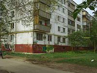 neighbour house: st. Voroshilov, house 14. Apartment house