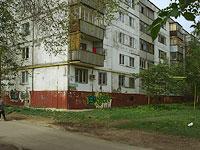 新古比雪夫斯克市,  , house 14. 公寓楼