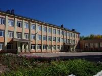 Новокуйбышевск, улица Гагарина, дом 4. школа Основная общеобразовательная школа №11