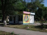 Новокуйбышевск, улица Гагарина, дом 14А. магазин