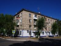 Новокуйбышевск, улица Гагарина, дом 1. многоквартирный дом