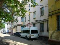 Новокуйбышевск, Гагарина ул, дом 3