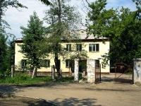 Новокуйбышевск, улица Гагарина, дом 11А. офисное здание