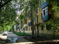 Новокуйбышевск, Гагарина ул, дом 11