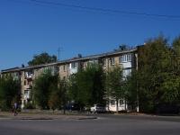 Новокуйбышевск, улица Гагарина, дом 11. многоквартирный дом