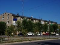 Новокуйбышевск, улица Гагарина, дом 13. многоквартирный дом
