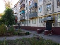 Новокуйбышевск, Гагарина ул, дом 18