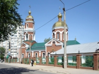 neighbour house: st. Gorky, house 19. temple Во имя преподобного Серафима Саровского
