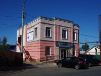 Новокуйбышевск, улица Горького, дом 38. офисное здание