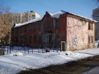 Novokuibyshevsk, Gorky st, house 7Б. Apartment house