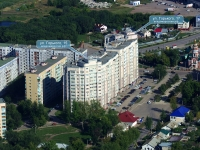 Novokuibyshevsk, Gorky st, house 17. Apartment house