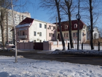 Novokuibyshevsk, Gorky st, house 20. office building