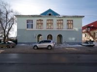 Novokuibyshevsk, Gorky st, house 22. office building