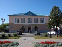 соседний дом: ул. Горького, дом 22. кафе / бар Фабрика школьного питания
