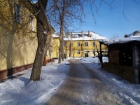 Novokuibyshevsk, Gorky st, house 44. Apartment house