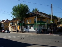 Новокуйбышевск, улица Горького, дом 44. многоквартирный дом