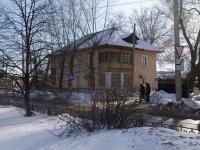 Новокуйбышевск, Горького ул, дом 24