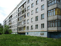 neighbour house: st. Dzerzhinsky, house 3А. Apartment house