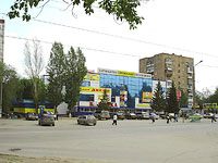 "neighbour house: st. Dzerzhinsky, house 6. shopping center ""Авангард"""