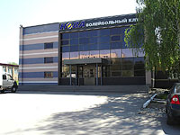 Novokuibyshevsk, sports club Нова, Dzerzhinsky st, house 16 к.1