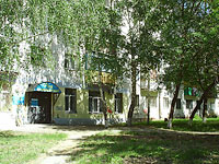 neighbour house: st. Dzerzhinsky, house 20. Apartment house