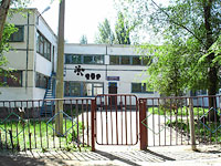 "Novokuibyshevsk, nursery school №28 ""Звонкие голоса"", Dzerzhinsky st, house 50А"
