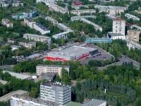 Новокуйбышевск, улица Дзержинского, дом 1. гипермаркет Магнит