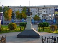 Новокуйбышевск, памятник Бюст Михельсона В.З.улица Дзержинского, памятник Бюст Михельсона В.З.