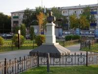 新古比雪夫斯克市, Dzerzhinsky st, 纪念碑