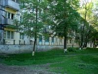 Новокуйбышевск, Дзержинского ул, дом 9