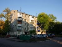Новокуйбышевск, улица Дзержинского, дом 9. многоквартирный дом