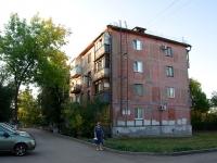 Новокуйбышевск, улица Дзержинского, дом 11А. многоквартирный дом